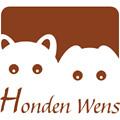 Hondenwens